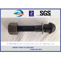 Buy cheap 1'' x130mm Railway Track Bolts , Fish Bolts With Plain Oiled Treatment from wholesalers