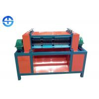 Best High Performance Radiator Recycling Machine100% Radiator Copper And Aluminum Stripping Machine wholesale