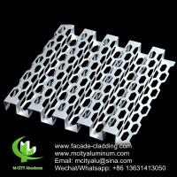 Best AUDI facade panel with perforated pattern bending sheet aluminum 3mm sliver color wholesale