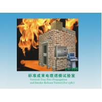 Best Standard Bunched Cable Flammability Test Chamber 1M / S Speed 0.1Mpa Gas Pressure wholesale