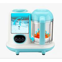 Best House Hold Baby Food Maker And Steamer , High Speed Baby Blenders Food Processors wholesale