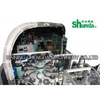 Horizontal Disposable Automatic Paper Cup Machinery For Cold / Hot Drinking Cups