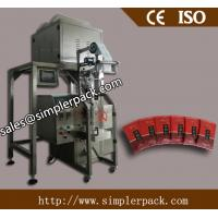 Best Direct Marketing Fully Automatic Back Seal Packing Machine(Computer Control) wholesale