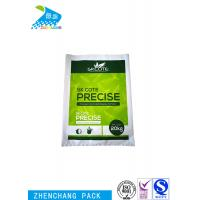 China Eco - Friendly OPP CPP Laminated Bags Degradable Opp Plastic Packaging on sale