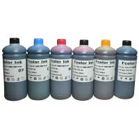 Best High Quality Water Based Dye Ink for Epson XP 15000 Printer,Compatible Water Based Eco Solvent ink,Water Based Eco Solve wholesale