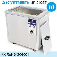 Buy cheap Wax In Wafer Ultrasonic Cleaning Machine 77 Liter With 3000W Heating Power from wholesalers