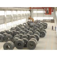 Best Q195 Q215 Q235  ID 706mm Hot Rolled Steel Coils  / Coil hot rolled coil wholesale