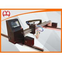 Cheap Price CNC Plasma Cutting Machine With THC For Steel 0 - 8000 mm/min