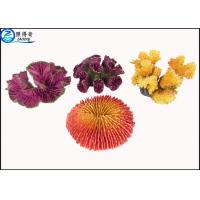 Best Yellow / Purple Unique Coral Fish Tank Decorations Resin Ornaments with OEM & ODM wholesale