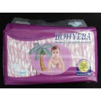 Best New Design Bohyeba Promise Child Baby Diapers wholesale