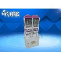 Best Double Players Mini Toy Crane Machine For Shopping Mall / Home Theater wholesale
