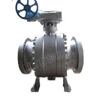 Best 0.6 - 10.0 Mpa, Dia. 50 - 1000 mm Spherical Valve, Ball Valve, Flanged Globe Valve drived by Motor Control wholesale