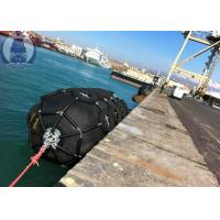 Best CCS Certification Wear Resistant Pneumatic Marine Fender With Rubber Tube wholesale