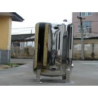Industrial Stainless Steel Multi Media Filter Housing For Pre-Treatment