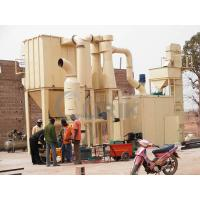Best vermiculite ultra fine powder grinding mill wholesale