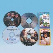 Best 650MB CD-R, DVD-R, VCD, CD-ROM Cd Replication Services With Plastic Case Packaging wholesale