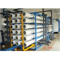 China Highly TDS Continuous Seawater RO Plant 380V 50HZ / 3PH , PLC  SWRO on sale
