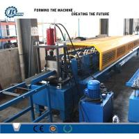 Best Half Round Gutter Roll Fomrer Machine With Automatic Length Measuring wholesale