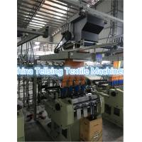 Buy cheap 640 needles jacquard loom machine China maker to weave ribbon,tape, elastic webbing,underwear from wholesalers