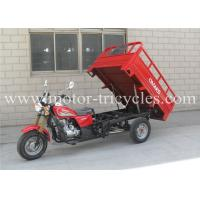 Cheap 200cc Eec Tricycle 3 Wheel Motorcycle Enclosed Cargo Box 160mm Ground Clearance for sale