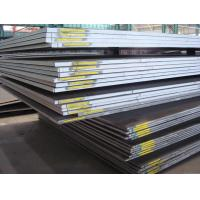Best BS ASTM JIS EN Dull Oiled Carbon Steel Plate / Coil Full Hard with Hot Rolled wholesale
