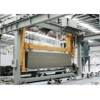 Best Fireproof Autoclaved Aerated Concrete Fly Ash Brick Manufacturing Machine wholesale