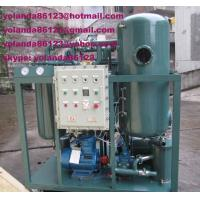 Buy cheap explosion-proof turbine oil purification from wholesalers