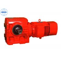 Best R Series 0.18 - 160kw Helical Reducer Gear Box with Flange Mounted For Textile wholesale
