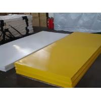 Best factory price waer resistant UHMWPE plate/sheet wholesale