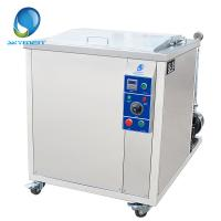 Best Fast Degreasing 78L Ultrasonic Cleaning Machine , Industrial Ultrasonic Parts Cleaner wholesale