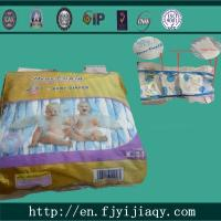 Best China supplier manufacturer Dear Cupid disposable baby diapers wholesale