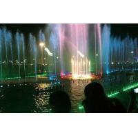 Square Musical Fountain manufacturer
