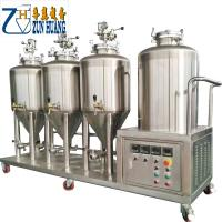 China Stainless Steel Microbrewery Home Brewery Equipment Mini Beer Brewing Equipment on sale