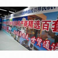 Best Frontlit/Backlit Flex Banner, Used from Billboard to Light Box, Up to 5m Width, Sizes are Available wholesale