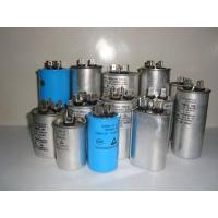 Best AC Oil-Filled Film Capacitor CBB65 wholesale