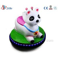 Best Sibo Attractive Kids Car Amusement Bump Cars Animal Rides Car For Family Center wholesale