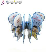 Best First Reading Cartoon Children'S Board Book Printing / Die Cutting Printing Services wholesale