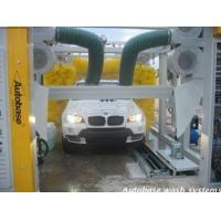 Best Mexico trip of TEPO-AUTO Tunnel car wash wholesale