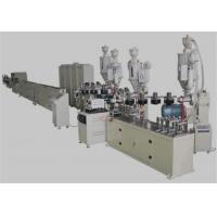 Best PEX / AL / PEX Plastic Pipe Extrusion Machine , 20-63mm Composite Pipe Production Line wholesale