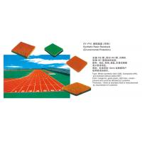 China sporting goods-rubber flooring tile-XY-P10 on sale