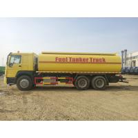 Best Large Capacity Fuel Tank Semi Trailer With Twin Countershaft Structure wholesale