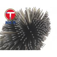Best Tiny Needle Seamless Stainless Steel Tubing , Medical Precision Ground Tubing wholesale