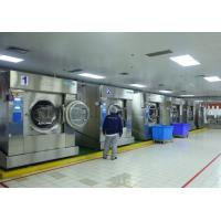 China Computer Control Commercial Laundry Equipment , High Performance Industrial Laundry Machine on sale