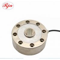 Best 5000kg 10ton Fatigue Resistant Compression Type Load Cell Alloy Steel / Stainless Steel wholesale