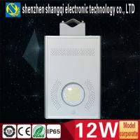 Best IP65 Motion Sensor China Solar LED Street Lights For Outdoor Parking Lot Lighting with 5 years warranty wholesale