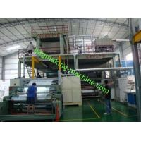 China Multi Function PP Non Woven Fabric Cutting Machine For Packing Bag Making on sale