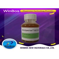 Best Brownish Dispersing Agent For Titanium Dioxide None Sovent WinSperse 3010A wholesale