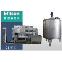 Best Electric Drinking Water Filter System For Liquid Filling Equipment wholesale