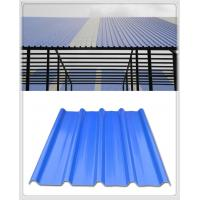 Best 3 layer heat insulation upvc corrugated roof sheet/cheaper and new type trapezoidal roofing sheet wholesale