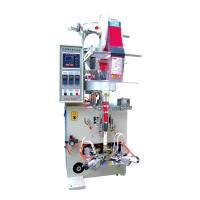 Best HTL-A388 automatic  coffee sachet packaging machine wholesale